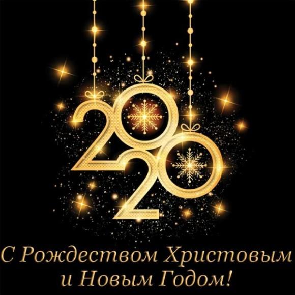 2020_ru