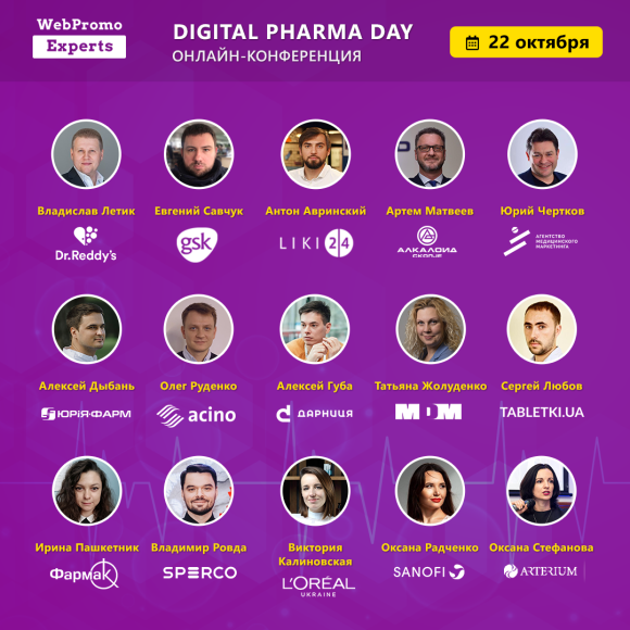 Digital Pharma Day