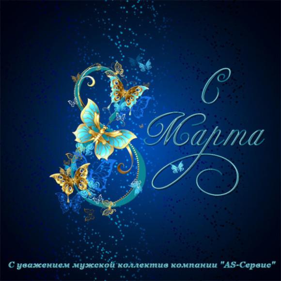 8_march_ru